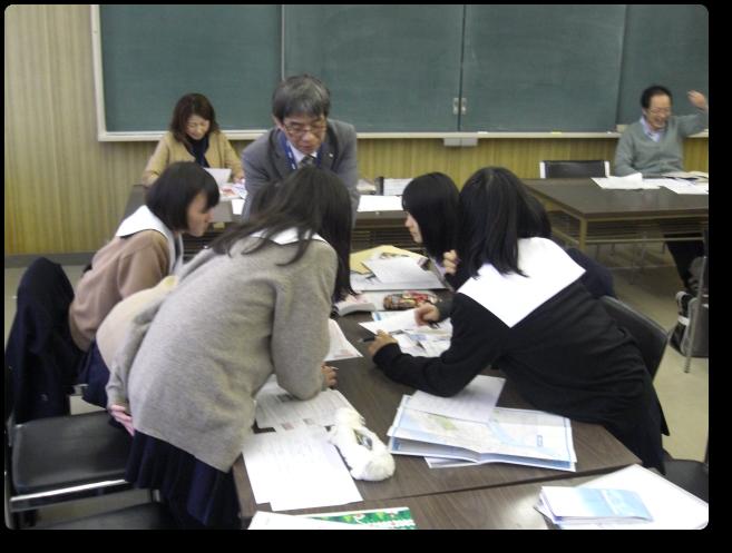 第1回海外学習助成事業 - Welcom...